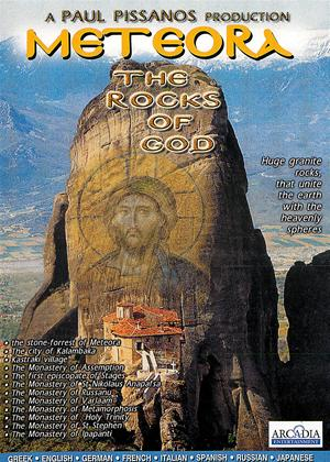 Rent Meteora: The Rocks of God Online DVD Rental