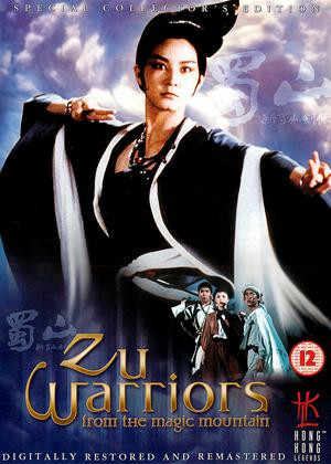 Zu Warriors from Magic Mountain Online DVD Rental
