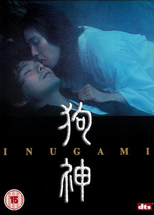 Inugami Online DVD Rental