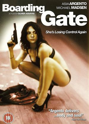 Boarding Gate Online DVD Rental