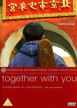 Rent Together with You (aka He ni zai yi qi) Online DVD Rental
