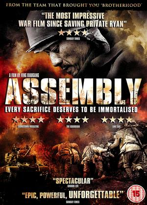 Assembly Online DVD Rental