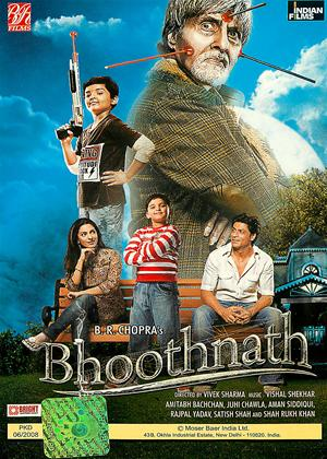 Rent Bhoothnath Online DVD Rental