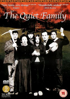 The Quiet Family Online DVD Rental