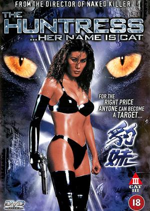 Rent The Huntress: Her Name Is Cat Online DVD Rental