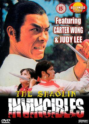 Rent The Shaolin Collection 4: The Shaolin Invincibles Online DVD Rental