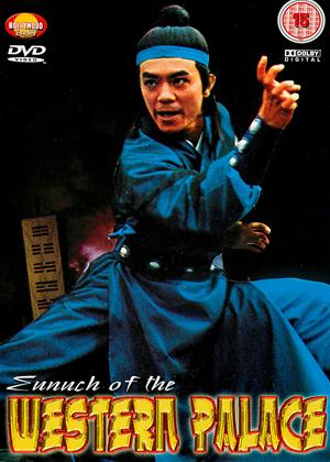 The Shaolin Collection 4: Eunuch of the Western Palace Online DVD Rental
