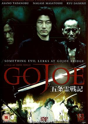 Rent Gojoe Online DVD Rental