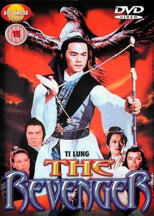 Rent Shaolin Collection 2: The Revenger Online DVD Rental