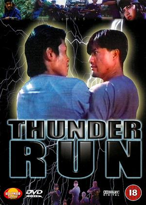 Rent The Shaolin Collection 3: Thunder Run Online DVD Rental