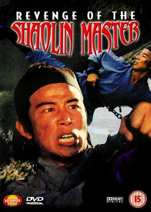 Rent The Shaolin Collection 3: Revenge of the Shaolin Master Online DVD Rental