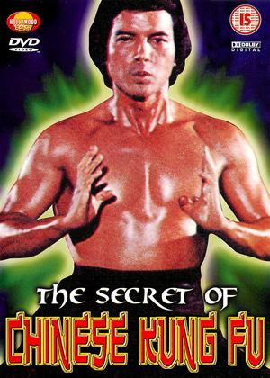The Shaolin Collection 3: The Secret of Chinese Kung Fu Online DVD Rental