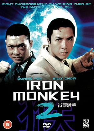 Iron Monkey 2 Online DVD Rental