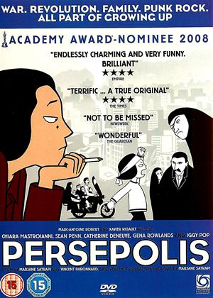 Persepolis Online DVD Rental