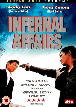 Infernal Affairs 1 Online DVD Rental