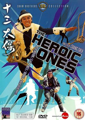 The Heroic Ones Online DVD Rental