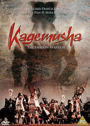Kagemusha: The Shadow Warrior Online DVD Rental