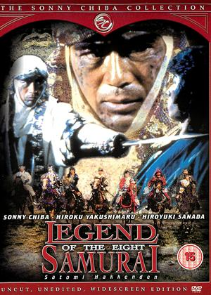 Legend of the 8 Samurai Online DVD Rental