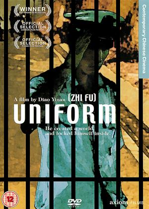 Uniform Online DVD Rental