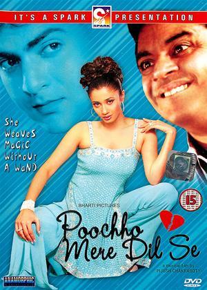 Rent Poochho Mere Dil Se Online DVD Rental