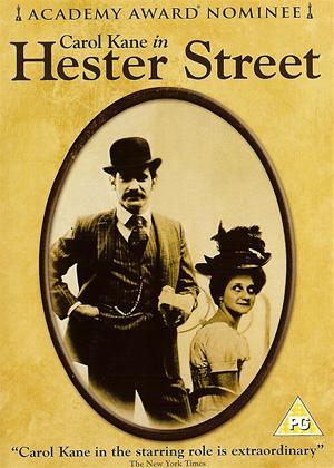 Hester Street Online DVD Rental