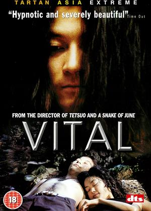 Vital Online DVD Rental