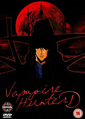Jeff Winkless Vampire Hunter D Online DVD