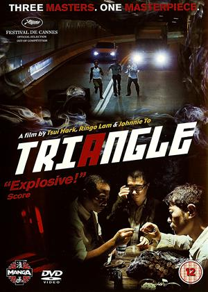 Triangle Online DVD Rental