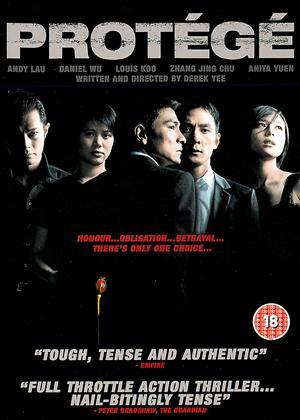 Protege Online DVD Rental