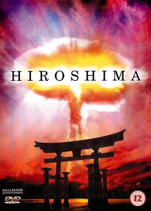 Hiroshima Online DVD Rental