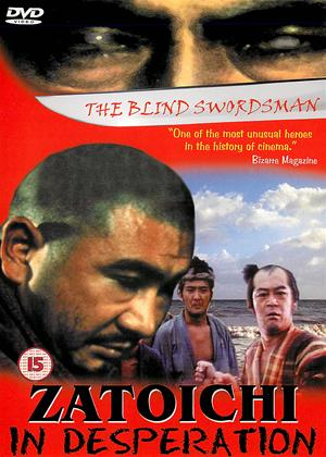 Zatoichi in Desperation Online DVD Rental