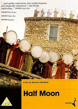 Half Moon Online DVD Rental