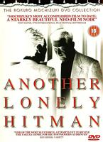 Another Lonely Hitman Online DVD Rental