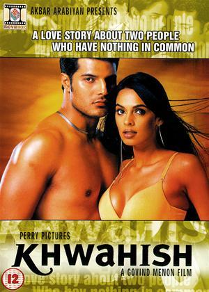 Rent Khwahish Online DVD Rental