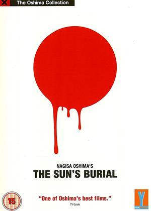Rent Sun's Burial (aka Taiyô no hakaba) Online DVD Rental