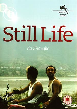 Still Life Online DVD Rental
