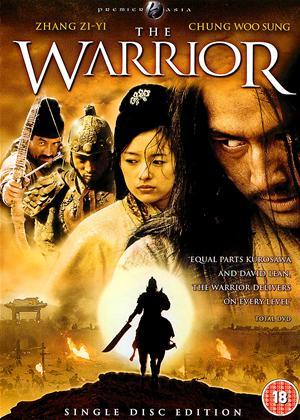 Rent Musa: The Warrior (aka Musa) Online DVD Rental