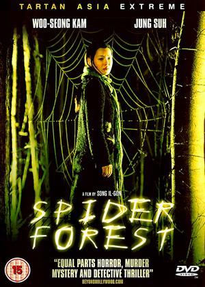 Rent Spider Forest (aka Geomi Sup) Online DVD Rental