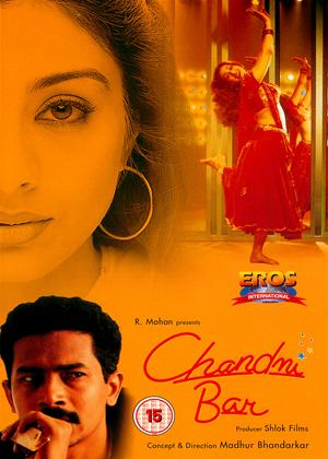 Chandni Bar Online DVD Rental