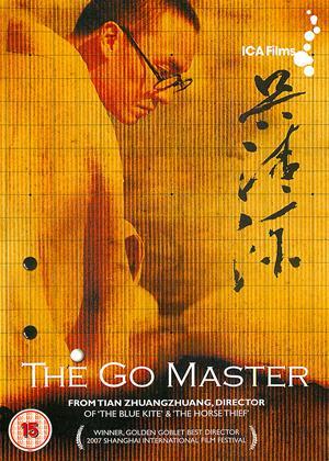 Rent Go Master Online DVD Rental