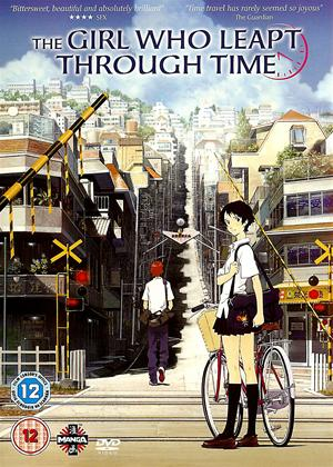 The Girl Who Leapt Through Time Online DVD Rental