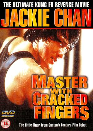 Master with Cracked Fingers Online DVD Rental