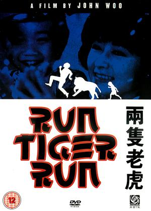 Run Tiger Run Online DVD Rental