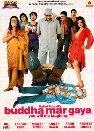 Buddha Mar Gaya Online DVD Rental