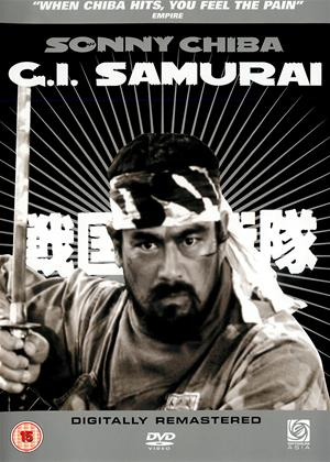 Rent G.I. Samurai Online DVD Rental
