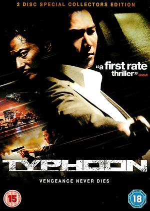 Typhoon Online DVD Rental