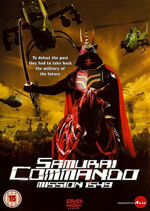 Rent Samurai Commando Mission 1549 (aka Sengoku jieitai 1549) Online DVD Rental