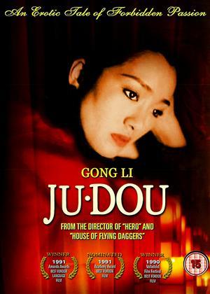 Ju Dou Online DVD Rental