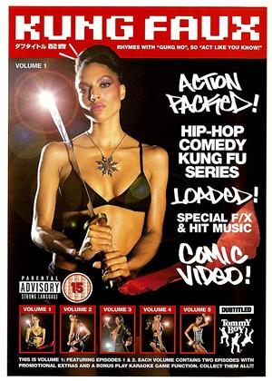 Kung Faux: Vol.1 Online DVD Rental