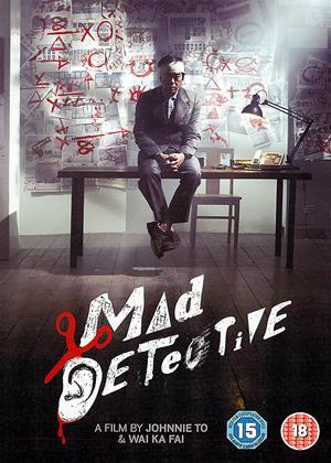 Mad Detective Online DVD Rental